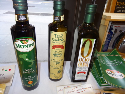 Olive Oil product from Umbria, sold at Eataly.