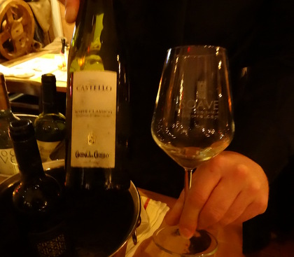 Soave Wine from the Veneto at the tasting during Move the Passion Walking Wine Tour, NYC (venue Risotteria Melotti)
