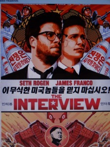 'The Interview' speaks for itself.