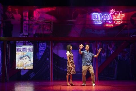 Peter Kim, Michelle Krusiec, 'Wild Goose Dreams,' Hansol Jung, Leigh Silverman, The Public Theater