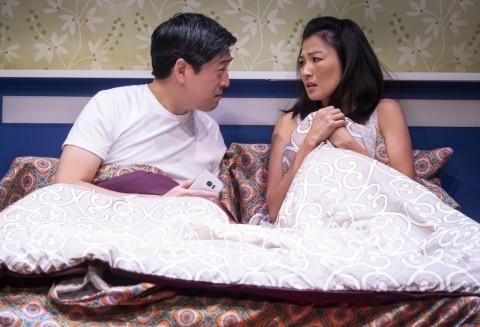 Peter Kim, Michelle Krusiec, Wild Goose Dreams, Hansol Jung, Leigh Silverman, The Public Theatre