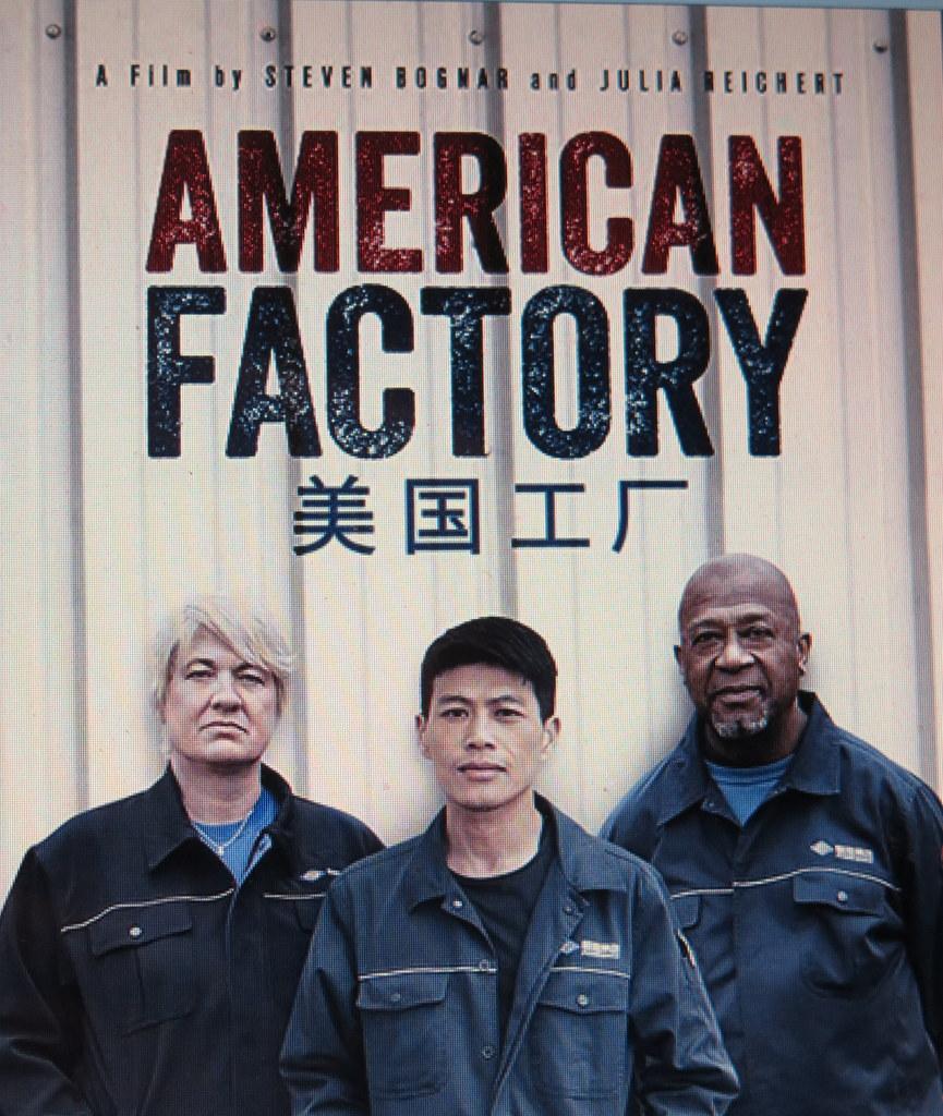 Tribeca FF, Sundance FF, Steven Bognar, Julia Reichert, American Factory