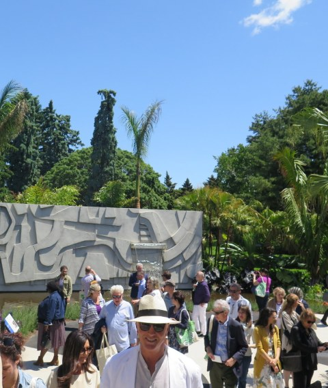 "Raymond Jungles, Guest Designer,'Brazilian Modern"" The Living Art of Roberto Burle Marx,'  NYBG Installation (June 8-September 29) NYBG,"