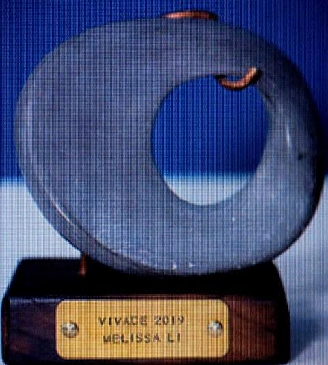 Bret Adams and Paul Reisch Foundation, The Vivace Award